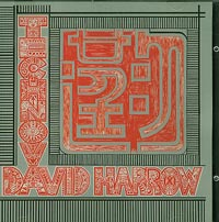 Technova, David Harrow £20.00