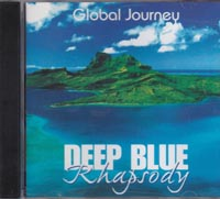 Deep Blue Rhapsody, Various £3.00