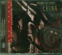 Various Industrium Post Mortem : China CD