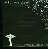 Breathing, Kate Bush