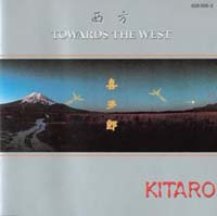 Kitaro Towards the west  CD