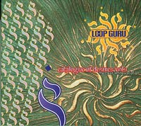 Catalogue of Desires Vol3 , Loop Guru £12.00