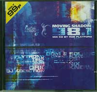 Moving Shadow 98.1, Various £3.00
