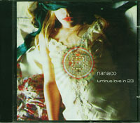 Luminous Love in 23, Nanaco £5.00